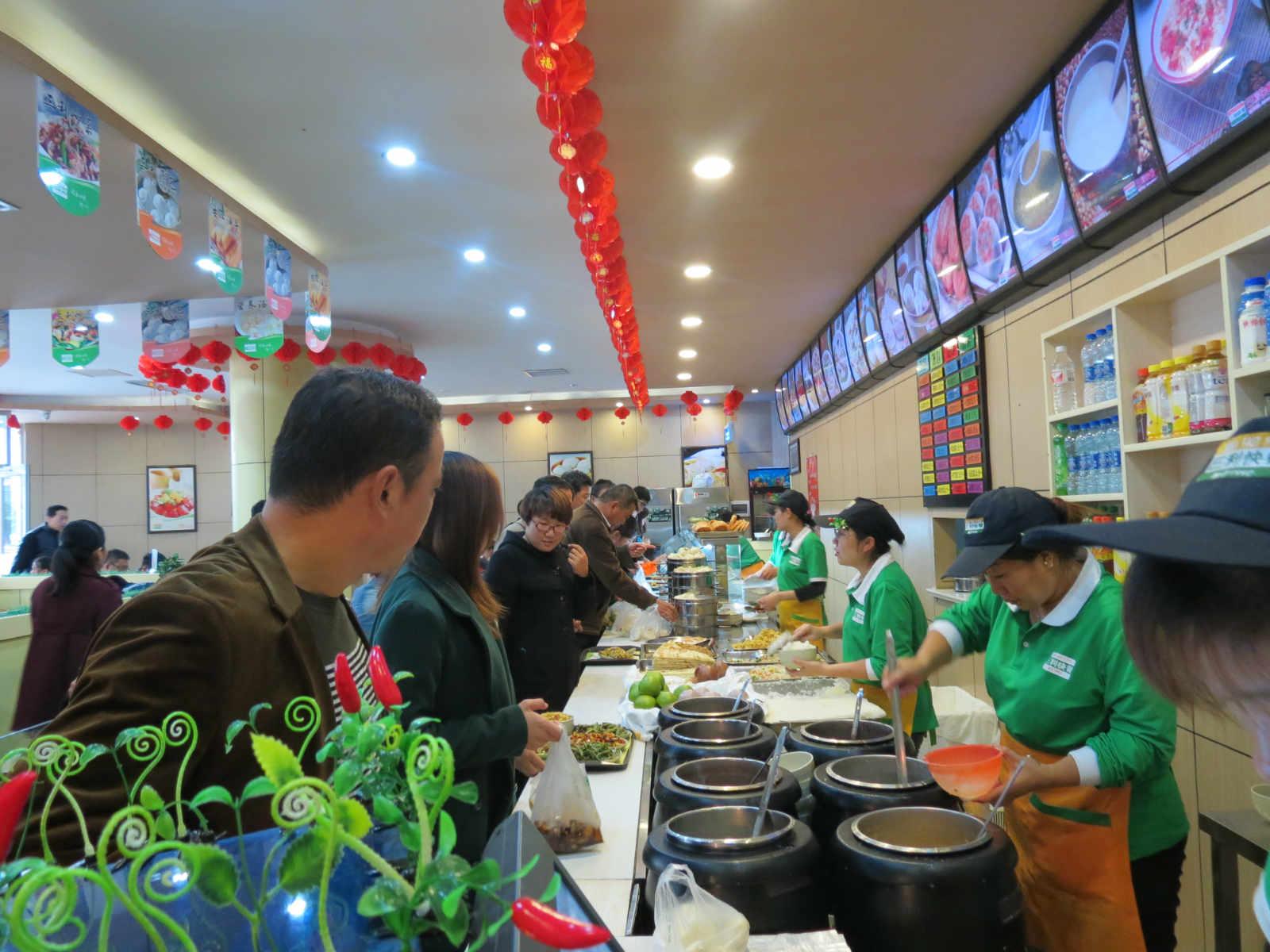 2016年中海店